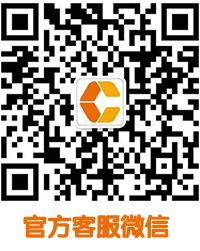 辰颐物语官方客服微信